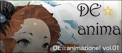DE☆animazione! vol.01