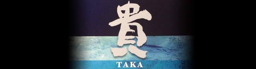 20140315_taka